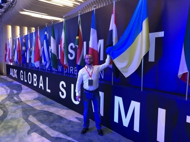 AUX Global Summit 2018